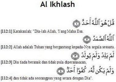 Keutamaan Istiqomah Membaca Surah Al Ikhlas