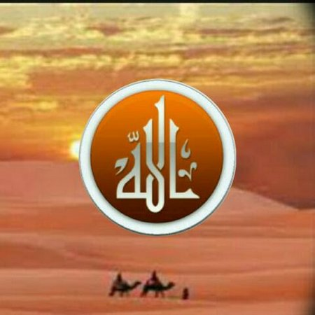 Allah gurun sahara