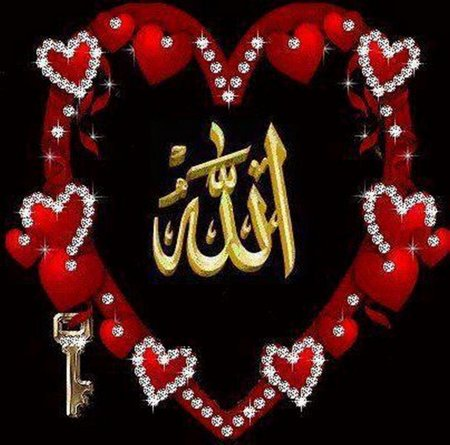 Allah hati kunci