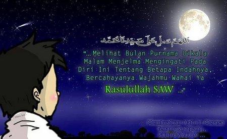 Bulan nabi