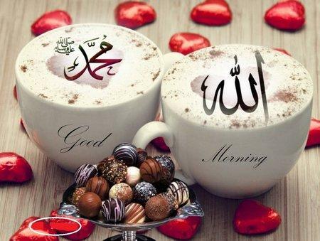 Good Morning Allah Muhammad