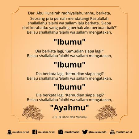 IBUMU
