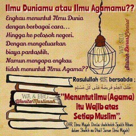 ilmu dunia atau ilmu agama