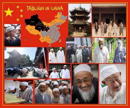 Jamaah Tabligh Cina