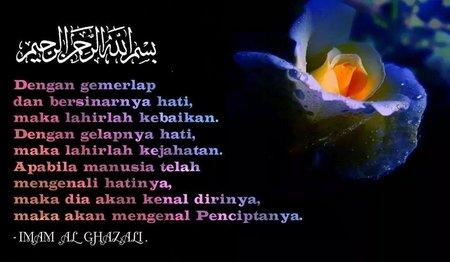 Mengenal hati Imam Al ghazali Amin