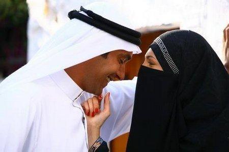 Suami istri cadar