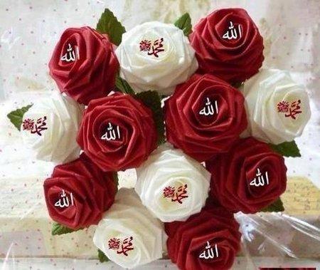 Allah muhammad rose putih