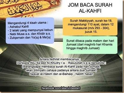 Baca Al-khafi dan kandungan nya