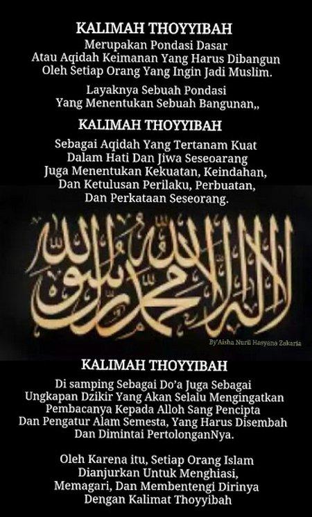 Kalimah thoyibah G+