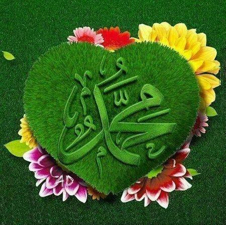 Muhammad rumput hijau