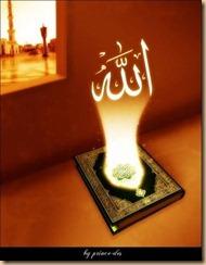 Quran allah terang .