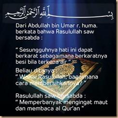 Quran mengingat G