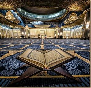 Quran mussaf