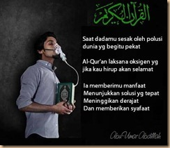 Quran oxigen dada