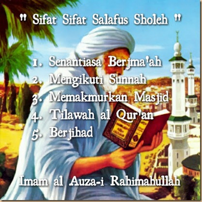 Sifat  Ahlus sunnah G
