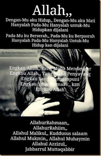 Allah doa G