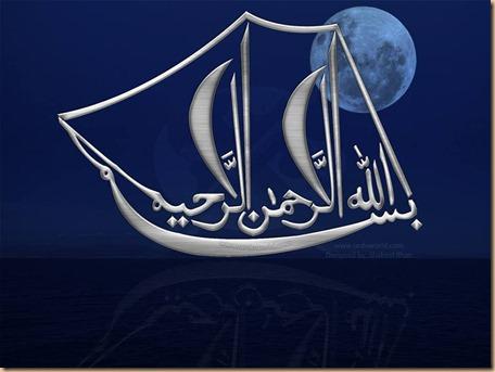 Bismillah 3