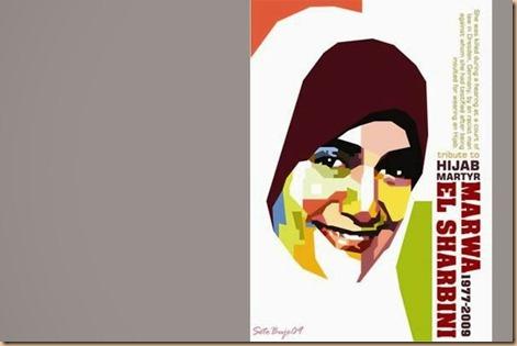 Hijab Film .