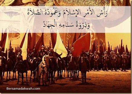Jihad .