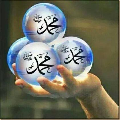 Muhammad bulat dan tangan
