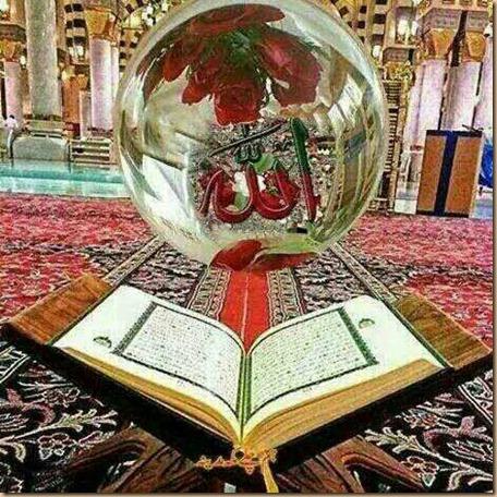 Quran allah Bulat G