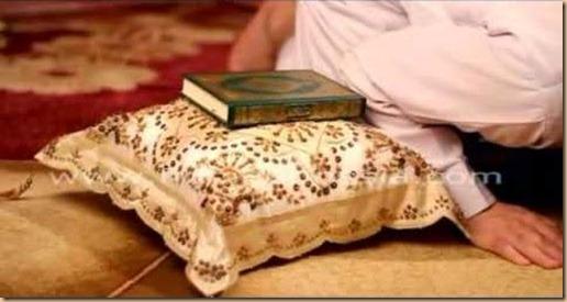 Quran sujud tilawah G