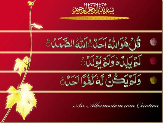 Al Ikhlas (1)