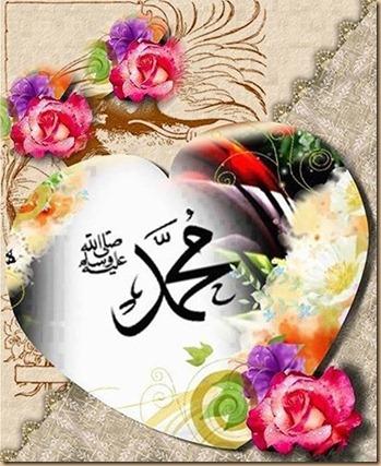 Muhammad cantik