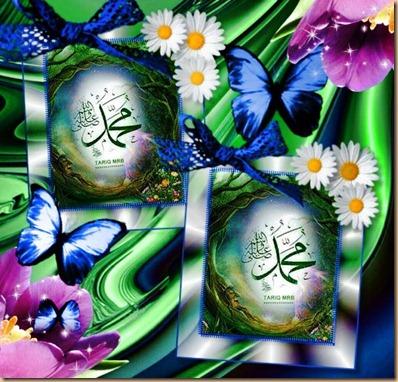 Muhammad kembar