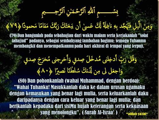 Tahajud surah al israa ayat 79