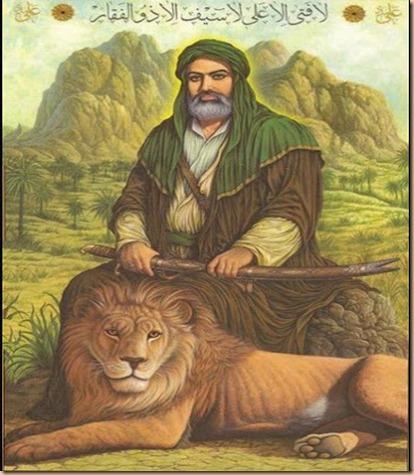 Ali bin abu thalib G