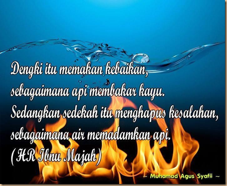 Dengki Ibnu Majah