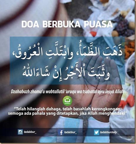 Doa Buka Puasa Tadabur
