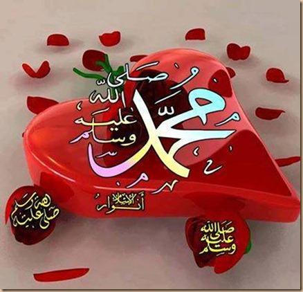 Hati Muhammad .