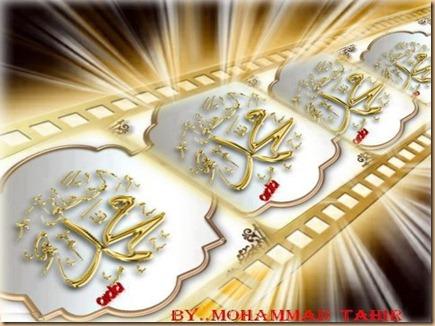 Muhammad 13