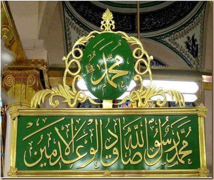 Muhammad hijau