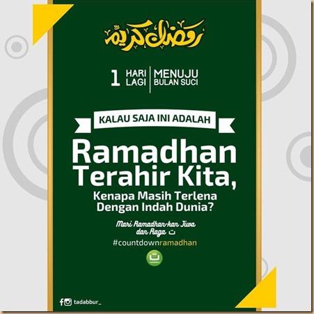 Ramadhan terakhir tadabur