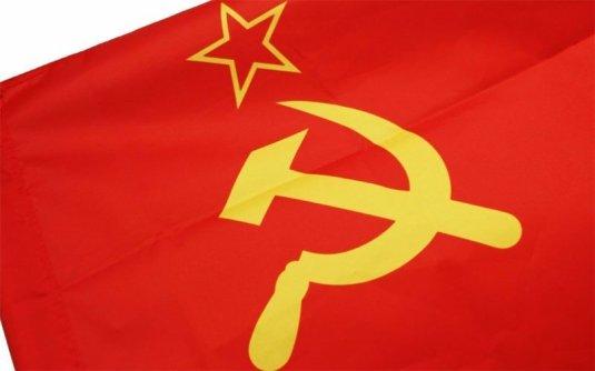 bendera-PKI
