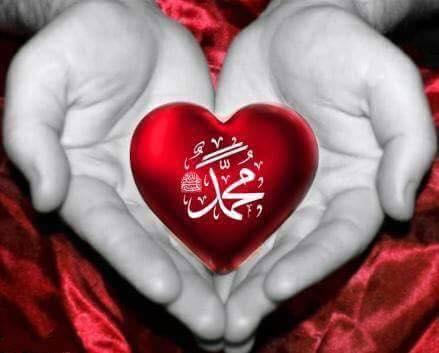 Muhamad hati merah